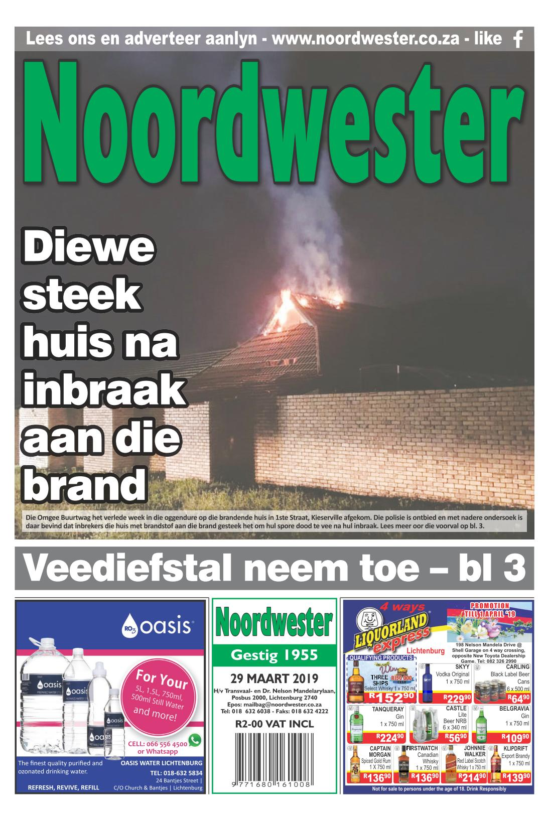 frontpage